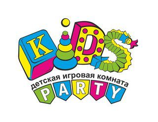 Kids party, Игротека